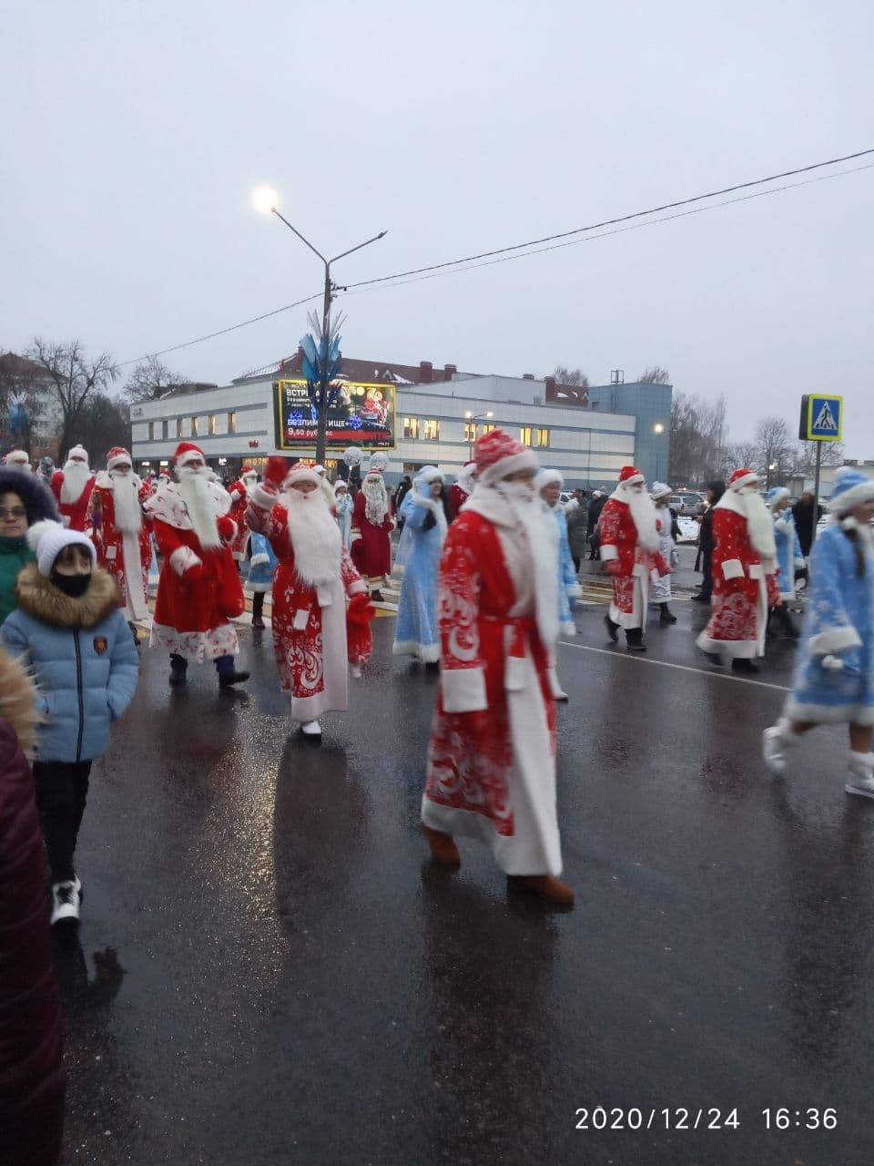 Шествие Дедов Морозов в Слуцке